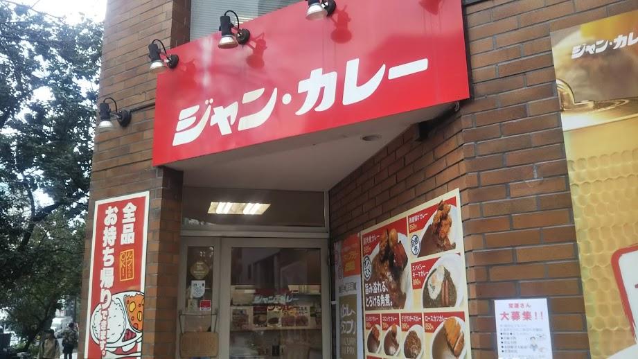 f:id:hongo-ueno-realestate:20181028132804j:plain
