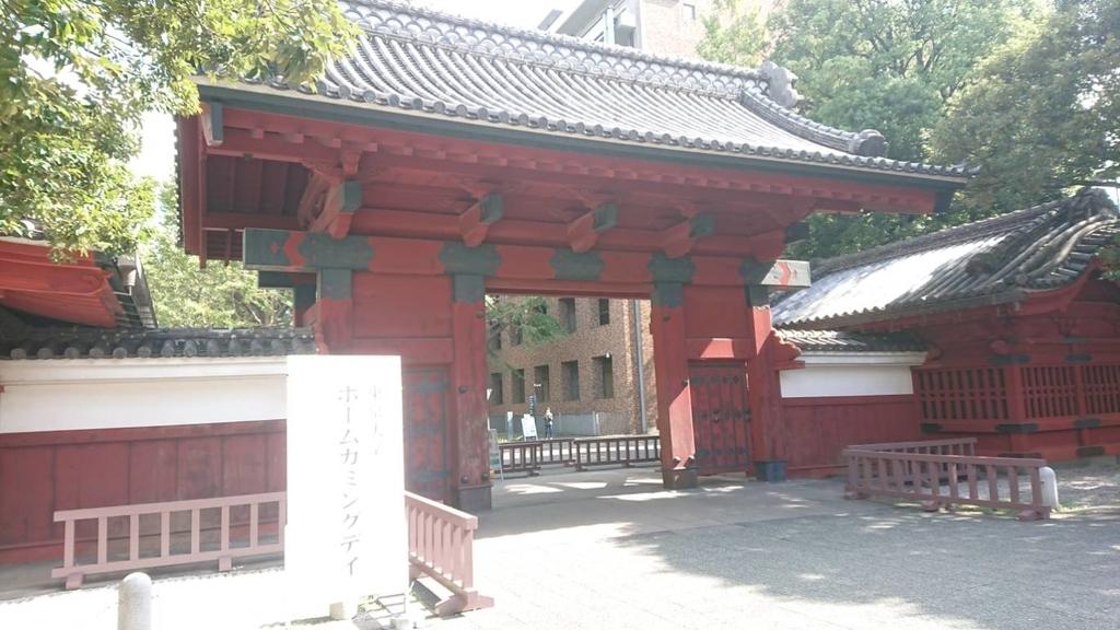 f:id:hongo-ueno-realestate:20181028140314j:plain