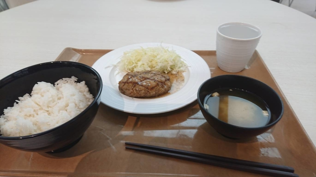 f:id:hongo-ueno-realestate:20181028144231j:plain