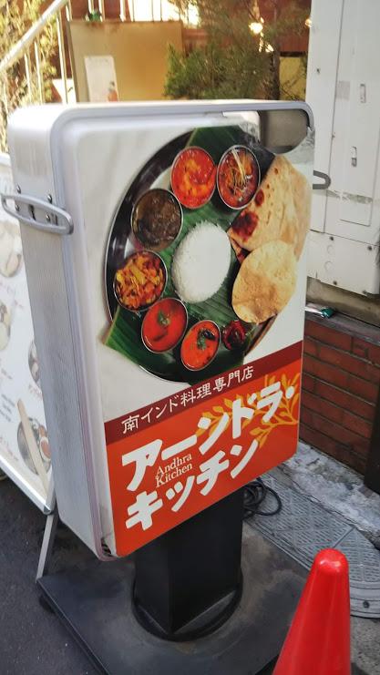 f:id:hongo-ueno-realestate:20181029194722j:plain
