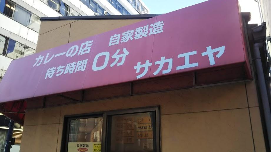 f:id:hongo-ueno-realestate:20181101153125j:plain