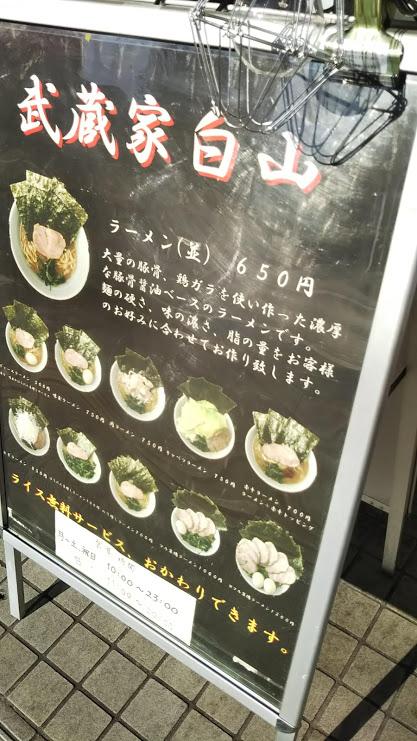 f:id:hongo-ueno-realestate:20181102172217j:plain