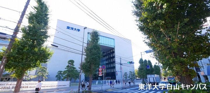 f:id:hongo-ueno-realestate:20181102172838j:plain