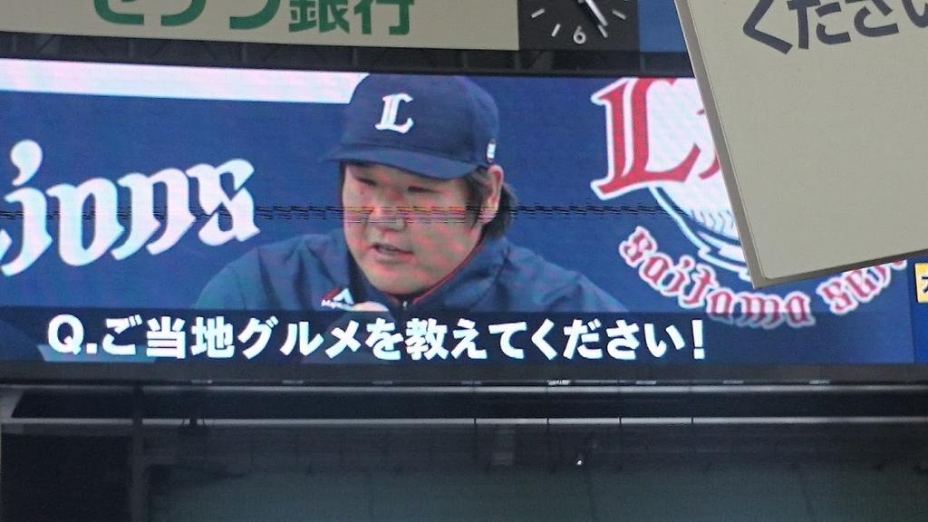 f:id:hongo-ueno-realestate:20181102180820j:plain