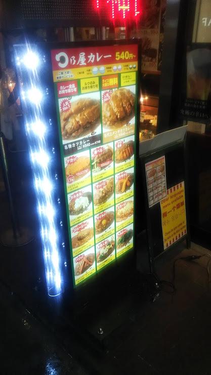 f:id:hongo-ueno-realestate:20181106150335j:plain