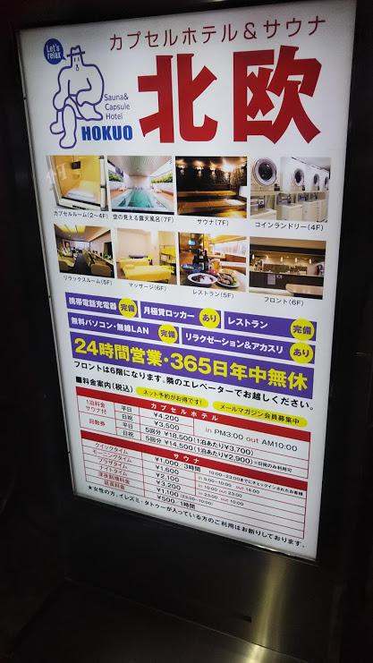 f:id:hongo-ueno-realestate:20181106152307j:plain