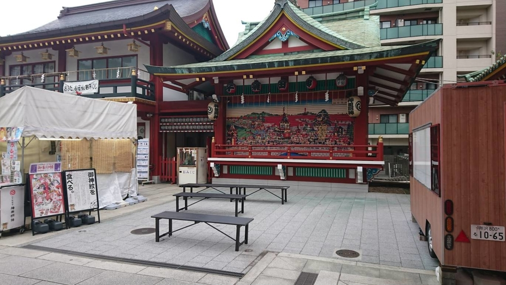 f:id:hongo-ueno-realestate:20181109150445j:plain