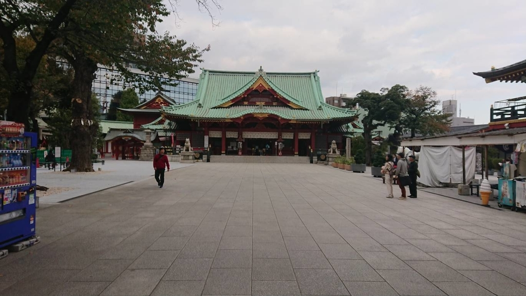 f:id:hongo-ueno-realestate:20181109150628j:plain