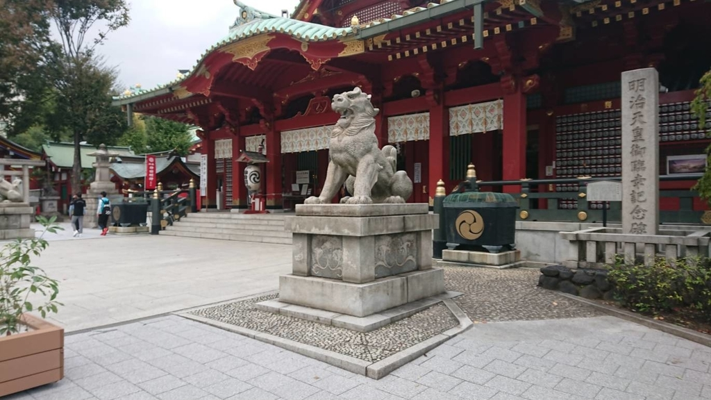 f:id:hongo-ueno-realestate:20181109150836j:plain