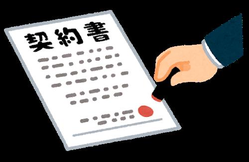 f:id:hongo-ueno-realestate:20181111153951p:plain