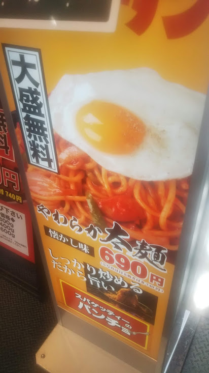 f:id:hongo-ueno-realestate:20181113170425j:plain