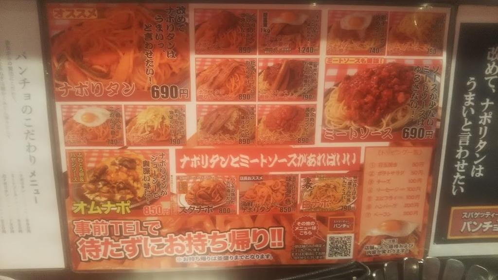 f:id:hongo-ueno-realestate:20181113170545j:plain