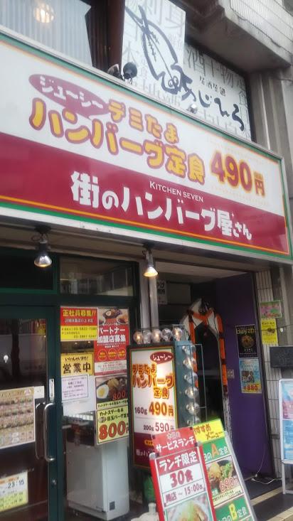 f:id:hongo-ueno-realestate:20181113172123j:plain