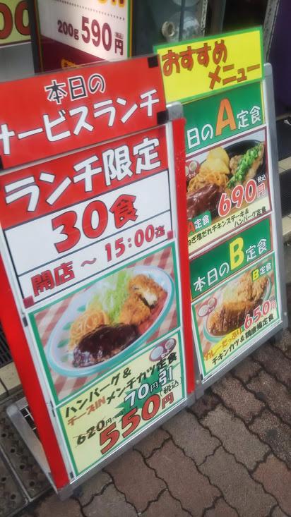 f:id:hongo-ueno-realestate:20181113172146j:plain