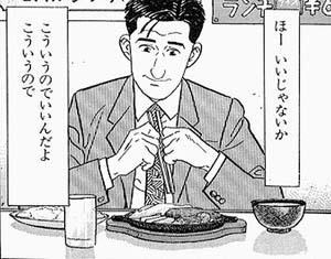 f:id:hongo-ueno-realestate:20181113172651j:plain