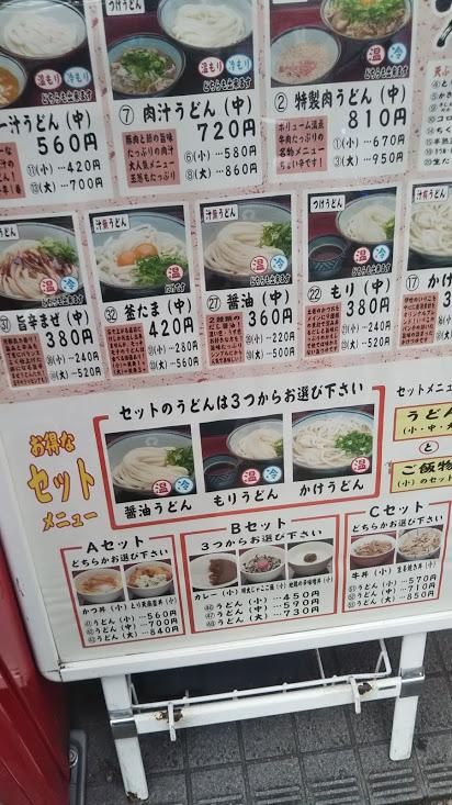 f:id:hongo-ueno-realestate:20181116182956j:plain