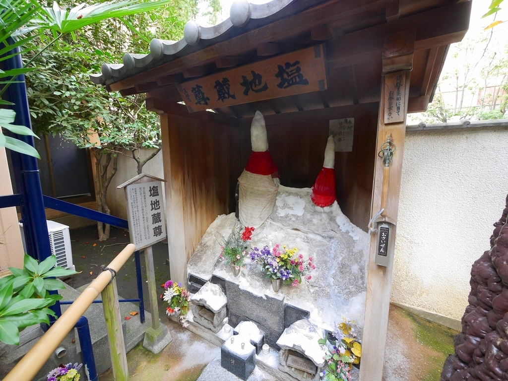 f:id:hongo-ueno-realestate:20181117120912j:plain
