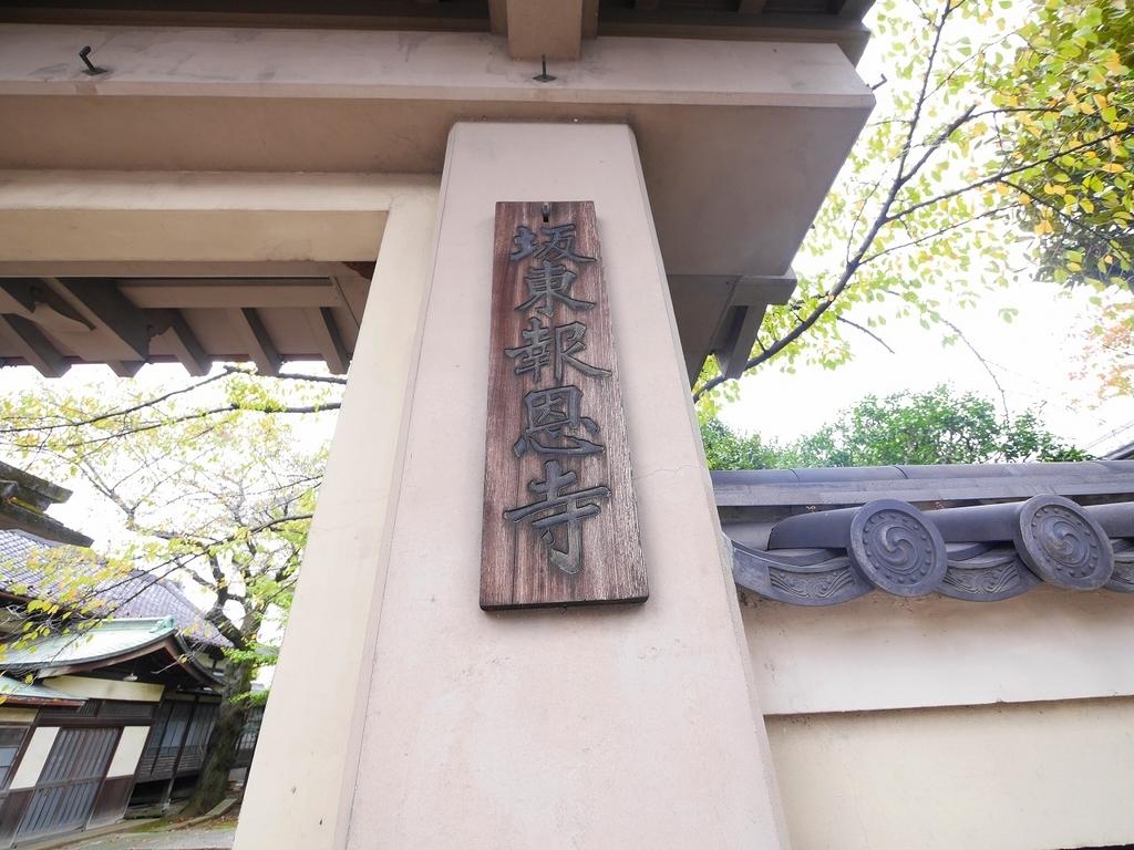 f:id:hongo-ueno-realestate:20181117123030j:plain