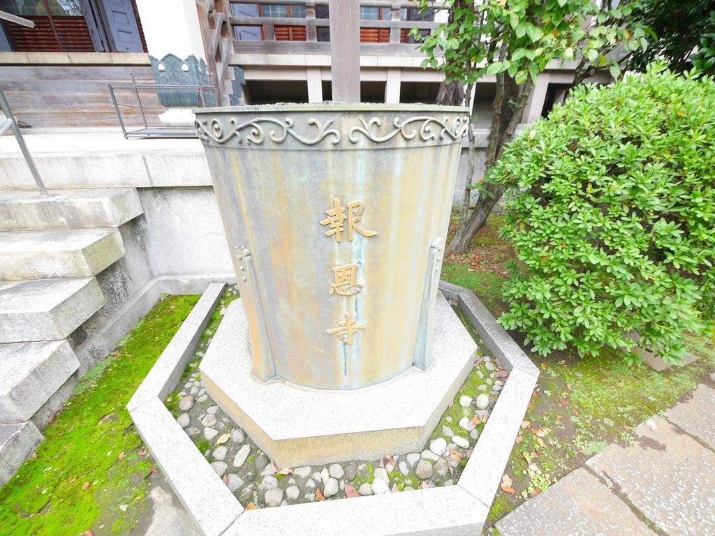 f:id:hongo-ueno-realestate:20181117123715j:plain