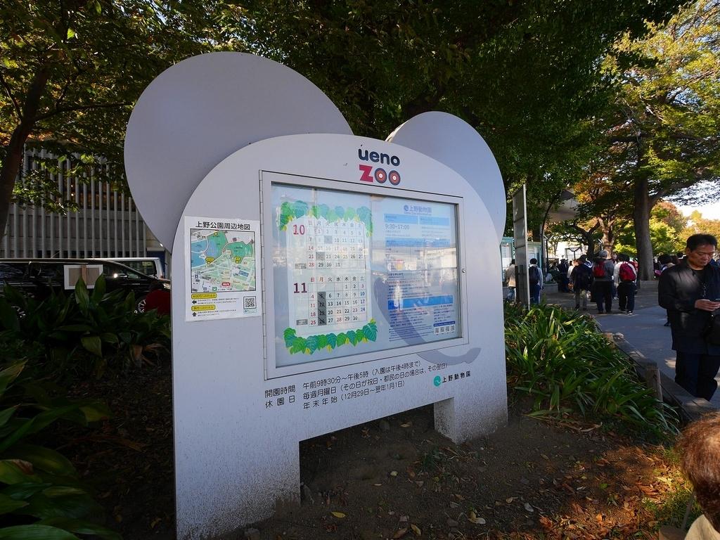 f:id:hongo-ueno-realestate:20181117181737j:plain