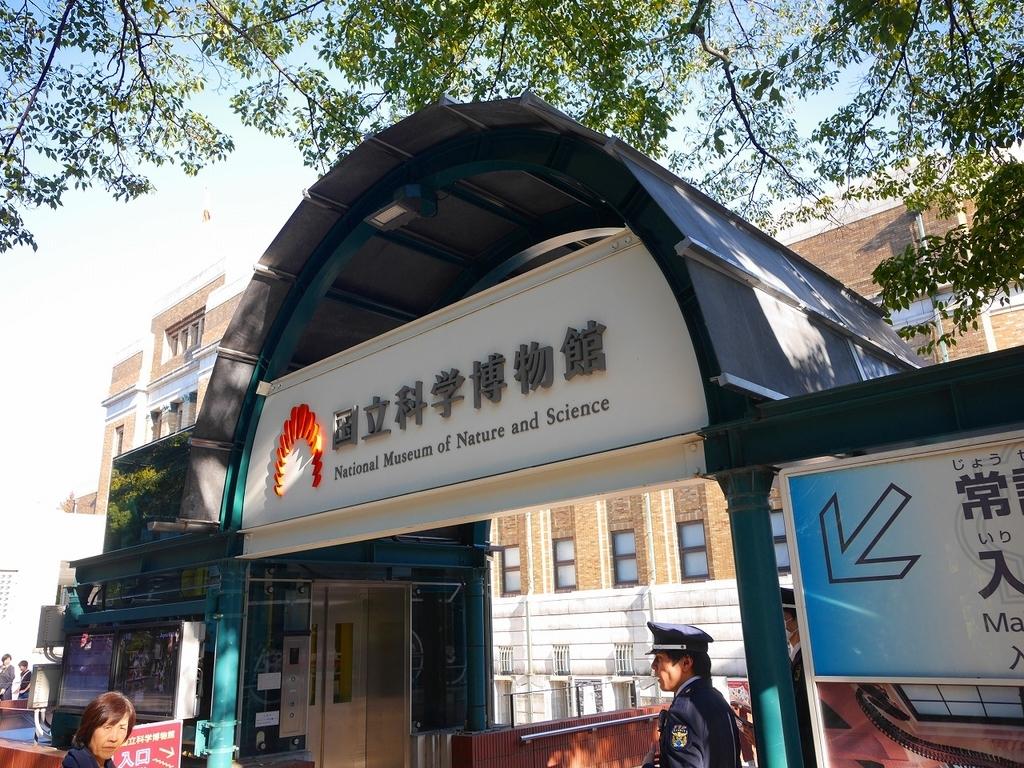 f:id:hongo-ueno-realestate:20181117181857j:plain