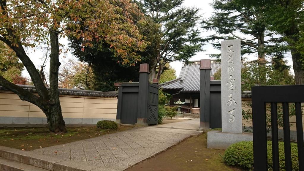 f:id:hongo-ueno-realestate:20181120114019j:plain