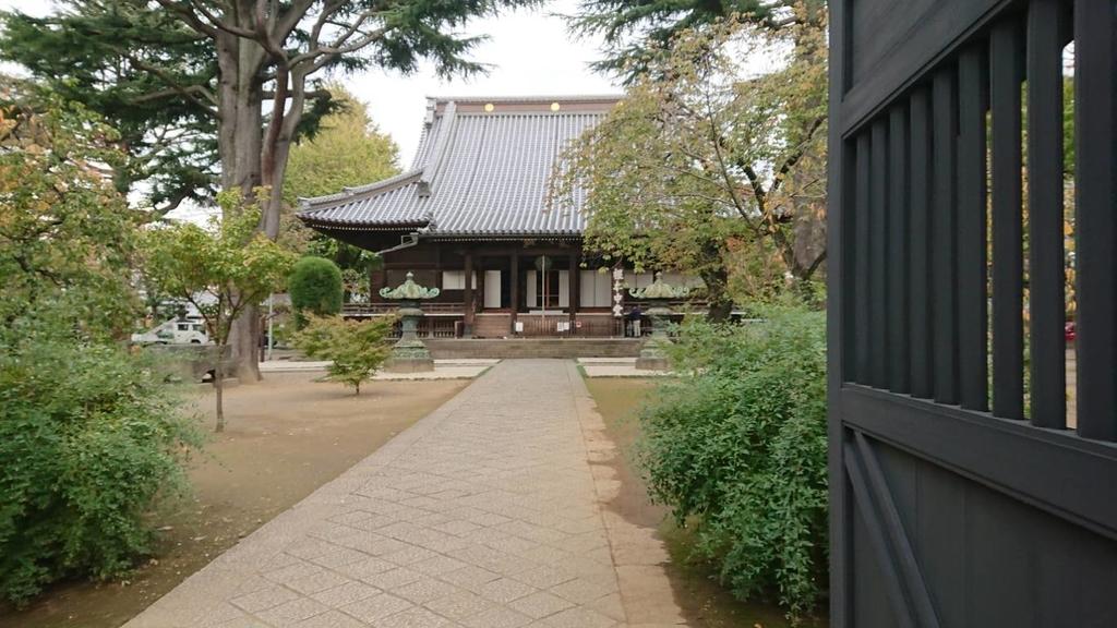 f:id:hongo-ueno-realestate:20181120114037j:plain