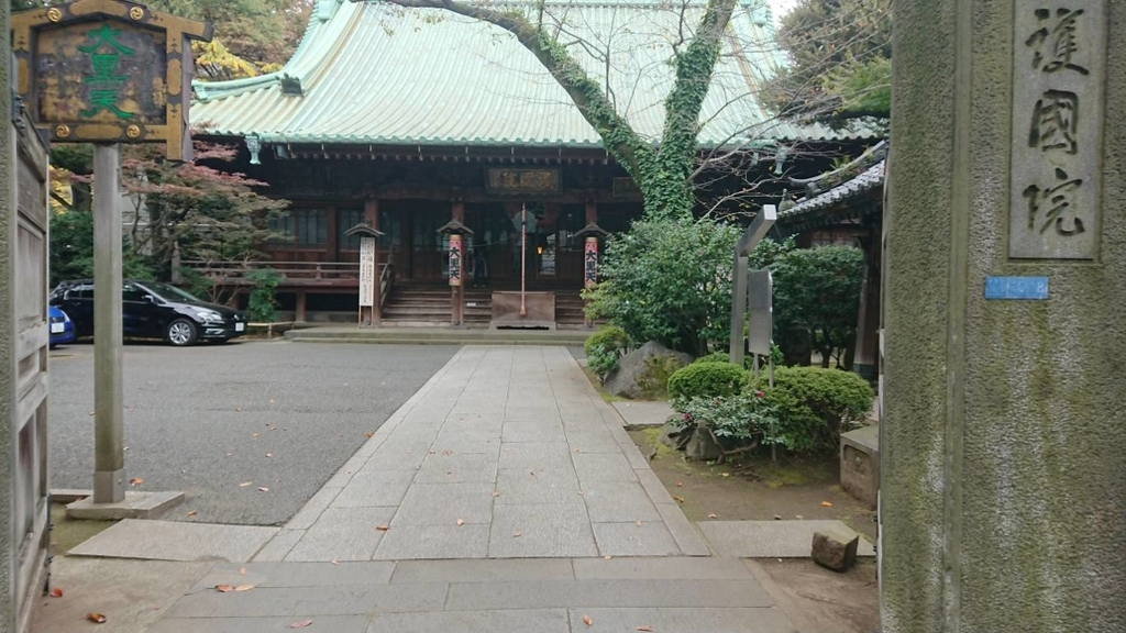 f:id:hongo-ueno-realestate:20181120114122j:plain