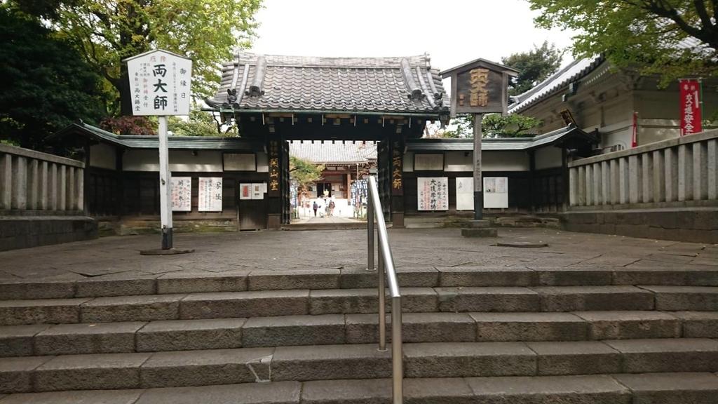 f:id:hongo-ueno-realestate:20181120114717j:plain