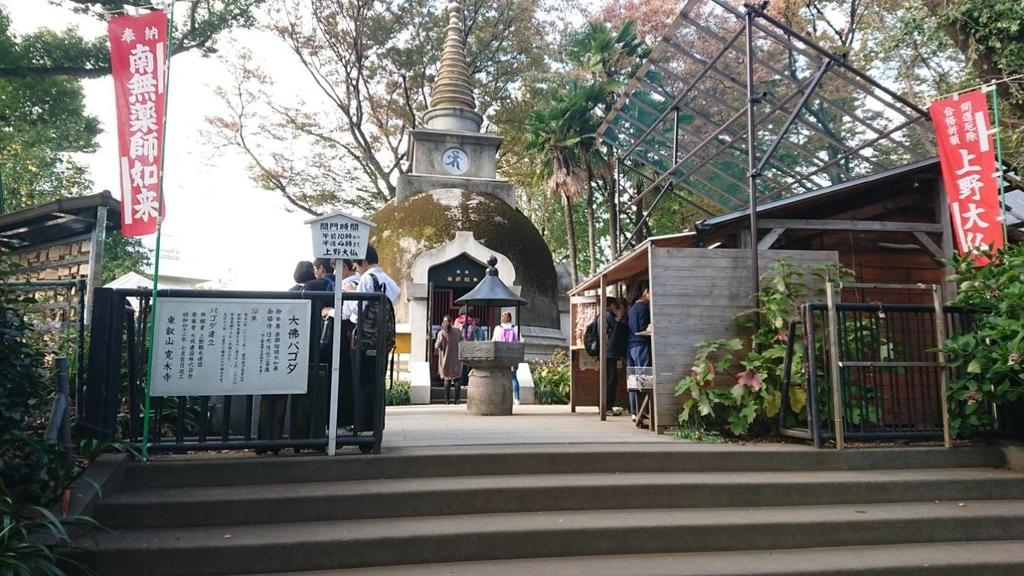 f:id:hongo-ueno-realestate:20181120114831j:plain