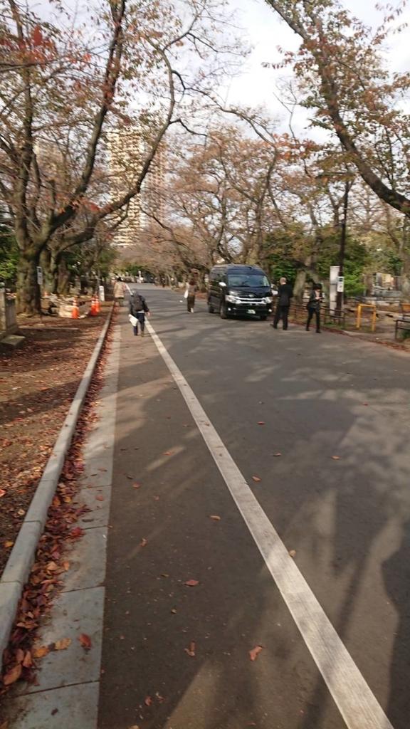 f:id:hongo-ueno-realestate:20181120115549j:plain