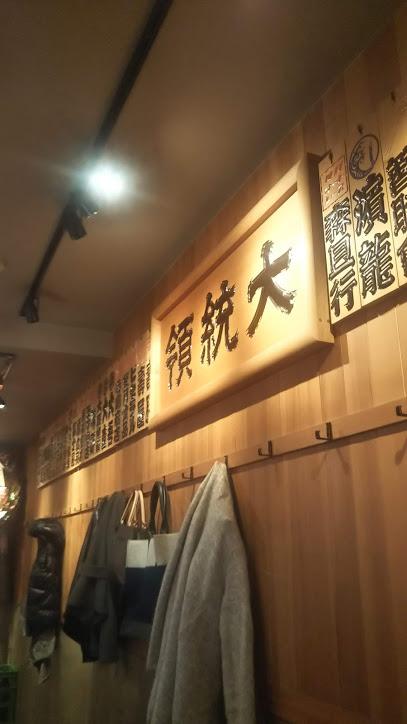 f:id:hongo-ueno-realestate:20181120120948j:plain
