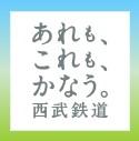 f:id:hongo-ueno-realestate:20181120123117j:plain