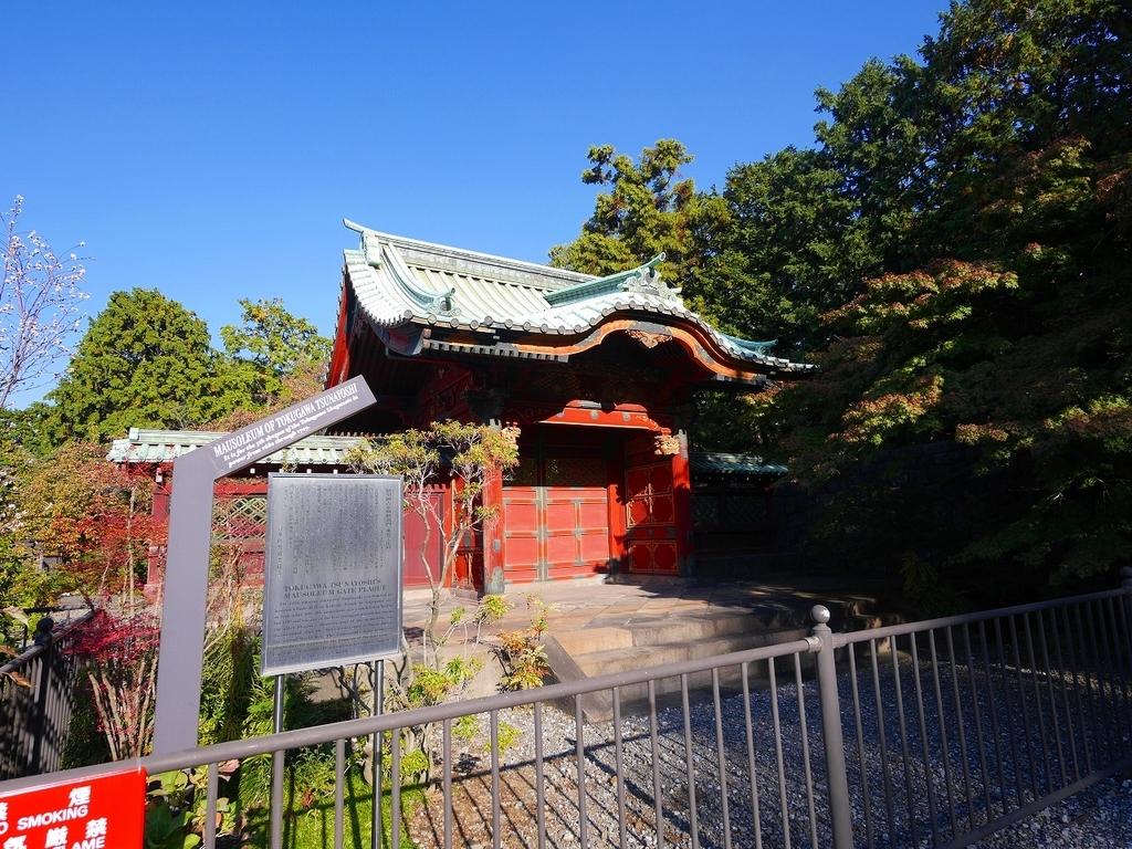 f:id:hongo-ueno-realestate:20181120124430j:plain