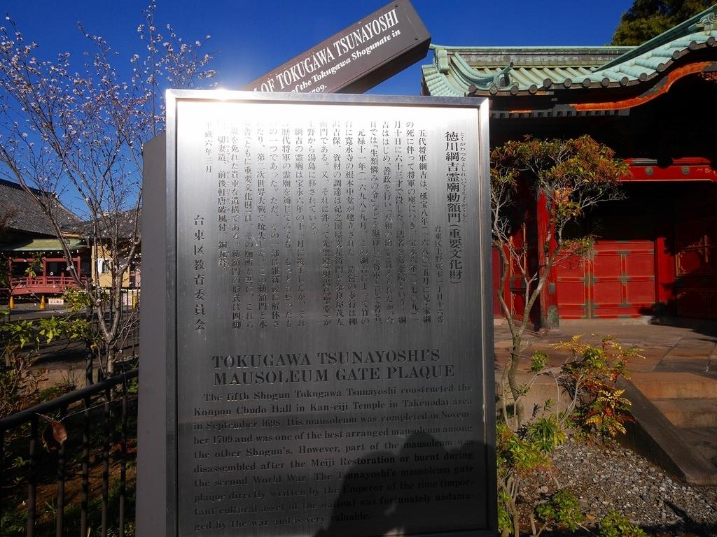 f:id:hongo-ueno-realestate:20181120124438j:plain