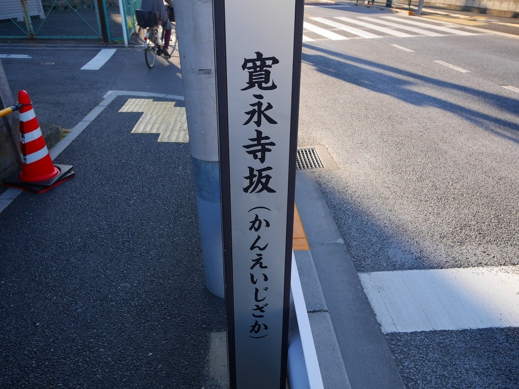 f:id:hongo-ueno-realestate:20181120124954j:plain