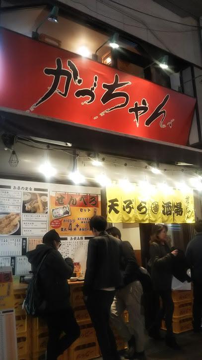 f:id:hongo-ueno-realestate:20181120140416j:plain
