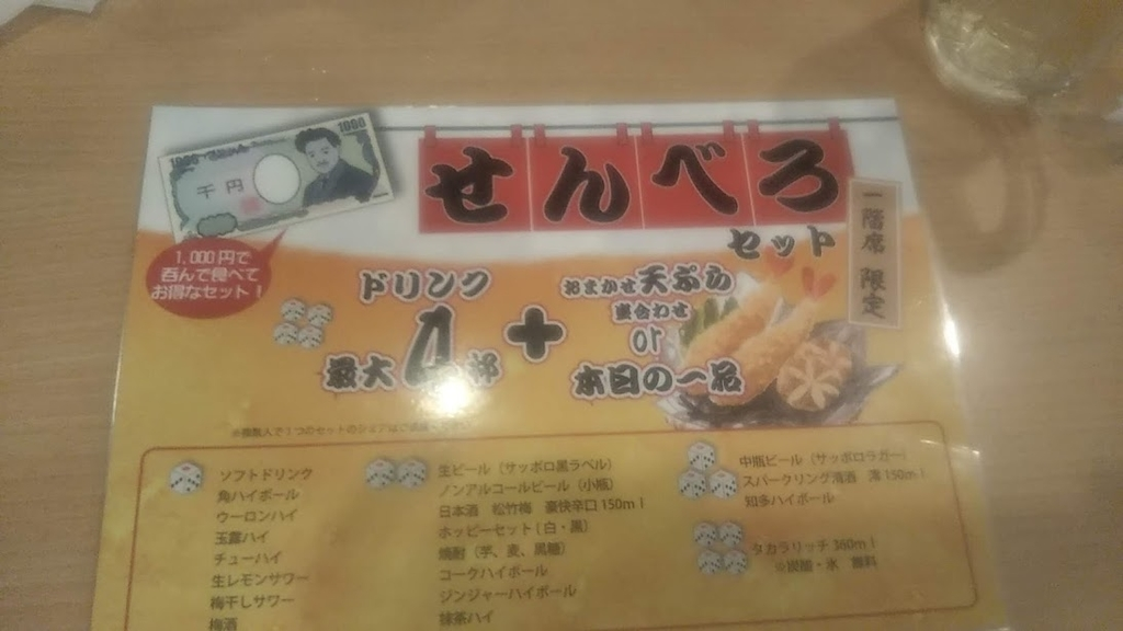 f:id:hongo-ueno-realestate:20181120140755j:plain