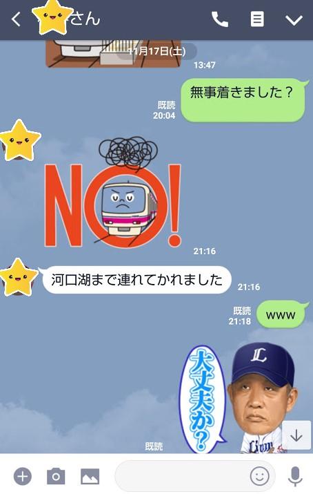 f:id:hongo-ueno-realestate:20181120144712j:plain
