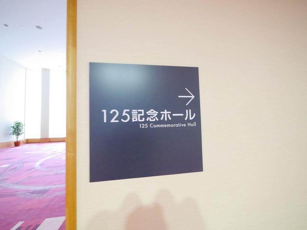 f:id:hongo-ueno-realestate:20181122163725j:plain