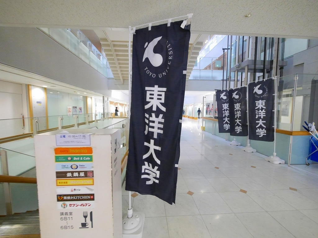 f:id:hongo-ueno-realestate:20181122164519j:plain