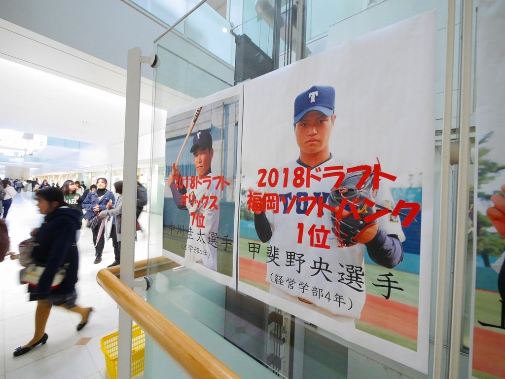 f:id:hongo-ueno-realestate:20181122164640j:plain
