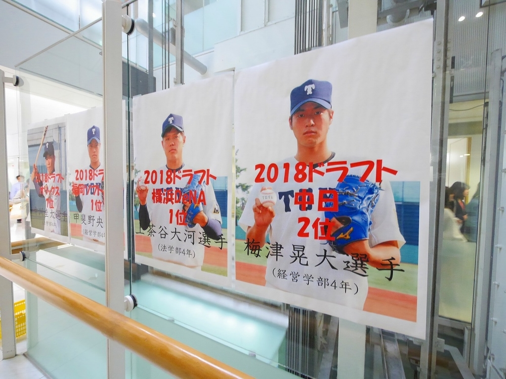 f:id:hongo-ueno-realestate:20181122164700j:plain