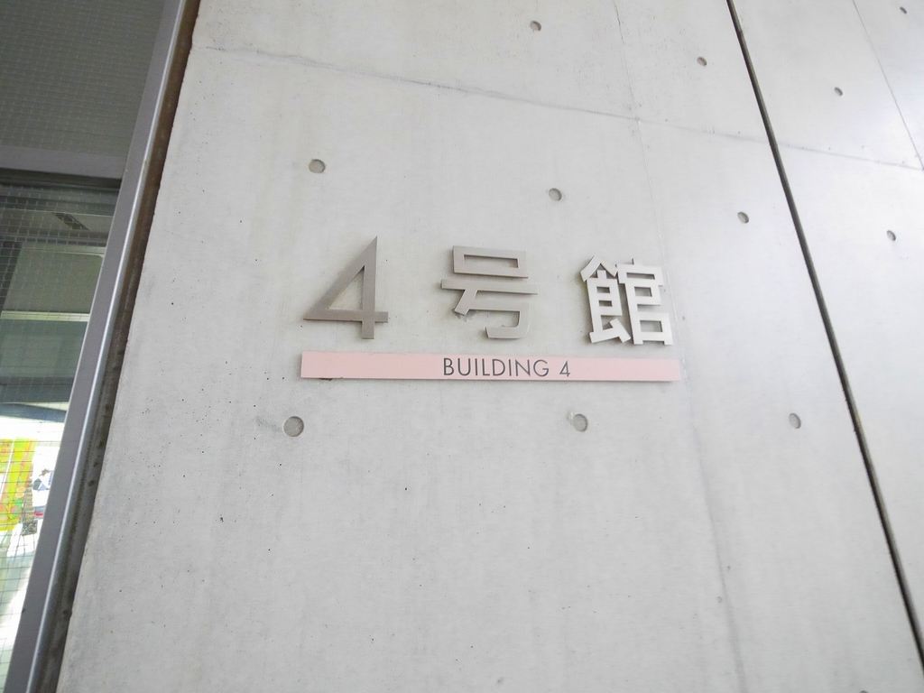 f:id:hongo-ueno-realestate:20181122170409j:plain