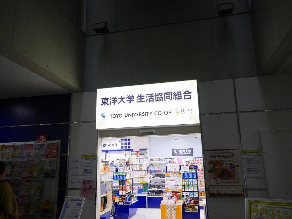 f:id:hongo-ueno-realestate:20181122170717j:plain