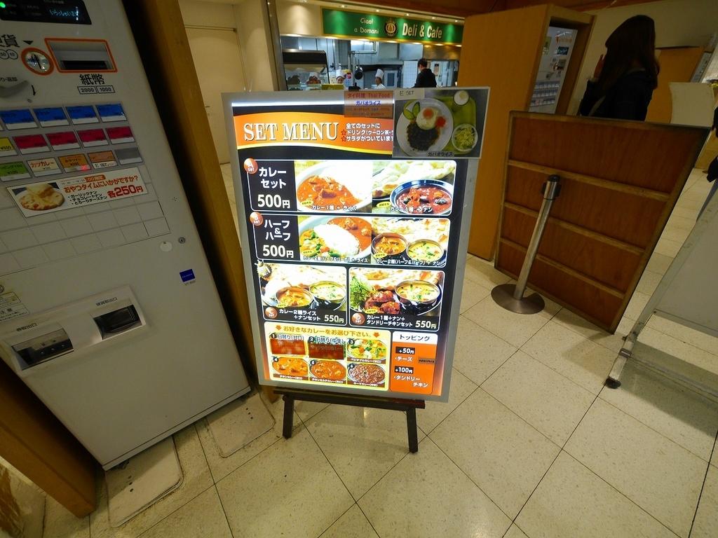 f:id:hongo-ueno-realestate:20181122172050j:plain