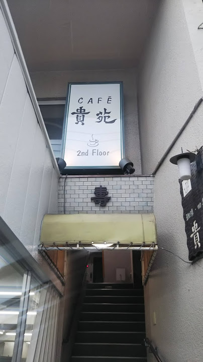 f:id:hongo-ueno-realestate:20181122182749j:plain