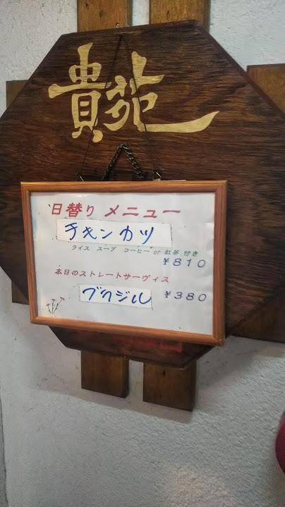 f:id:hongo-ueno-realestate:20181122182829j:plain