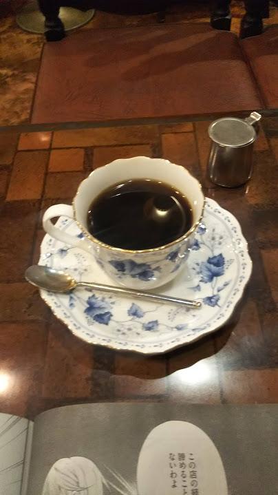 f:id:hongo-ueno-realestate:20181122183359j:plain