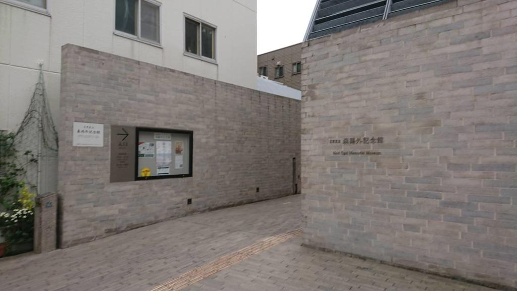 f:id:hongo-ueno-realestate:20181122184644j:plain